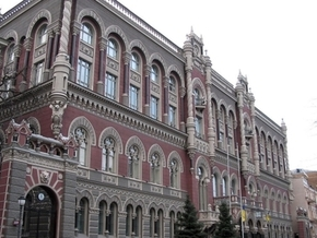 NBU gets no official notification of purchase of Ukrainian subsidiary of Sberbank of Russia