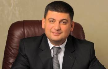 Groysman to visit Hungary on Nov 24-25