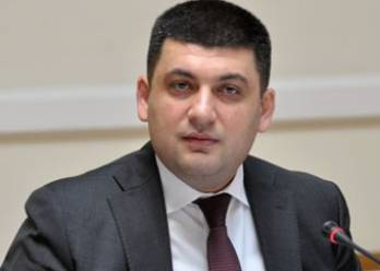 UAH 7 bln envisaged in Pension Fund for higher pensions to servicemen – PM Groysman