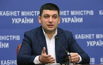 Adoption of new privatization law will allow to transparently sell about 1,000 state enterprises - Groysman