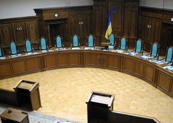 Venice Commission praises Ukraine's newly-adopted law on anti-corruption court