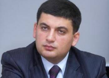 Groysman stresses importance of discussing land reform