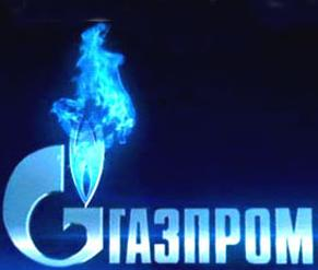 Crimea to hand over Chornomornaftogaz to Russia's Gazprom - deputy CEO