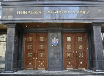 PGO finishes special investigation into case of six taxmen under ex-minister Klymenko