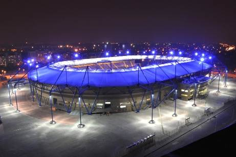 Govt transfers Metalist stadium to control of Kharkiv Regional State Administration