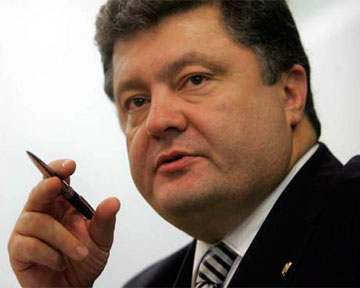 Poroshenko: Moskal will continue decentralization, fight against smuggling as Zakarpattia governor