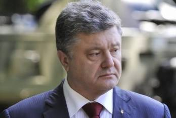 Poroshenko hopes for reasonable balance in discussion with IMF on gas prices after Stockholm court decision