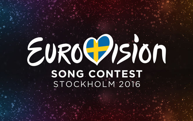 Ukrainian singer Jamala reaches final of 2016 Eurovision Song Contest