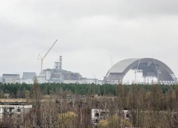SPF announces tender to select appraiser for part of Chornobyl NPP coolant system to place solar power plant
