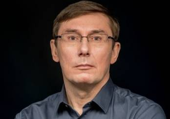 Lutsenko: In autumn government of credits should turn into government of investments