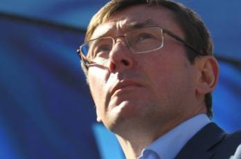 Lutsenko urges Saakashvili to come for questioning voluntarily