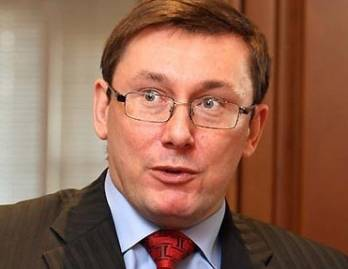 All investigative actions in Saakashvili financing case are legal - Lutsenko
