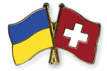 Ukrainian Cabinet approves draft agreement with Switzerland on visa facilitation