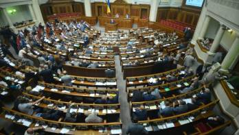 Rada fails to approve session's agenda