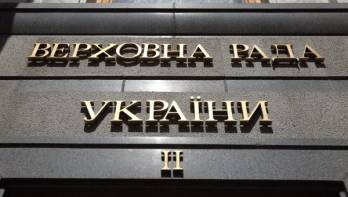 Rada social policy committee to discuss pension reform bill on July 12