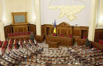 Rada nixes draft law amendment to restore authority of tax police