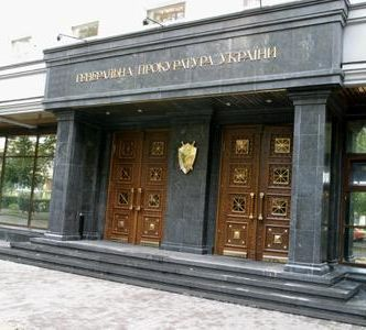 Opposition leaders summoned to Prosecutor General's Office for questioning - Yatseniuk