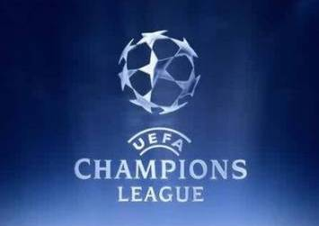 Sports Ministry supports FFU suggestion to apply for host UEFA Champions League final in Kyiv in 2017, 2018 or 2019