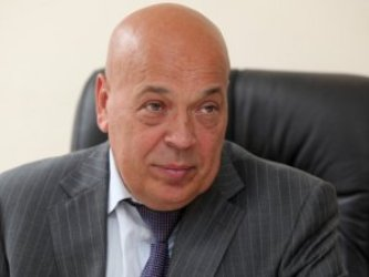 Zakarpattia governor asks PM to tender resignation request with president