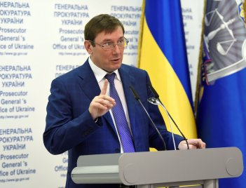 Lutsenko says he could not attend Global Forum on Asset Recovery due to 'Saakashvili case'