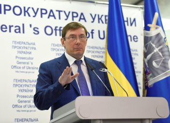 Pukach not giving evidence to identify those who ordered Gongadze's killing - Lutsenko