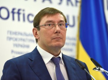 Some $200 mln of 'Yanukovych family' to be transferred to state budget in coming days