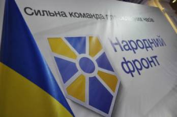 People's Front proposes Rada get list of criteria for Ukraine's accession to EU