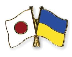 Defense Ministry's hospital in Kyiv receives new anaesthetic equipment from Japanese Embassy