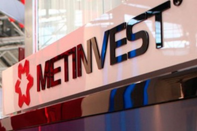 Metinvset boosted capex 66% in H1 2017