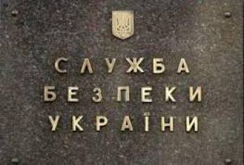 SBU intercepts talks of militants in which one of them reports on downed passenger aircraft