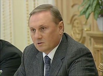 Yefremov appeal hearing rescheduled to Jan 5