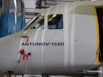 An-132D successfully completes its first flight