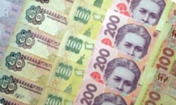 Ukrgazvydobuvannia doubles tax payments in 2016