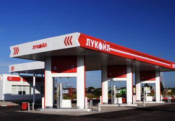 Lukoil in 2014 names impairment loss for assets in Ukraine at $85 mln, business reputation at $19 mln
