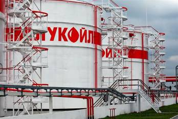 Russia's Lukoil planning to produce 85.9 mln tonnes of oil in 2018, same as 2017