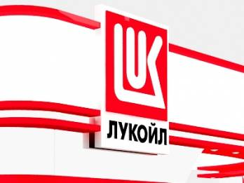 LUKOIL sends company's position on situation around its operation in Ukraine to SBU