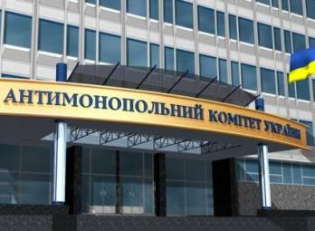 Ukrainian Antimonopoly Committee office raided by PGO