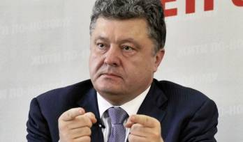 Poroshenko calls on democratic forces, society to draft consolidated draft bill on anti-corruption court