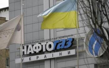 Naftogaz reserves $3.1 bln on central bank's accounts to buy Russian gas – Yatseniuk