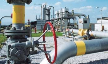 CEZ, ENGIE, PGNiG prequalified to sell gas to Naftogaz for EBRD funds