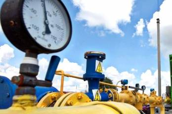 Ukraine increases 1.6-fold volume of gas to be delivered via Slovakia in applications