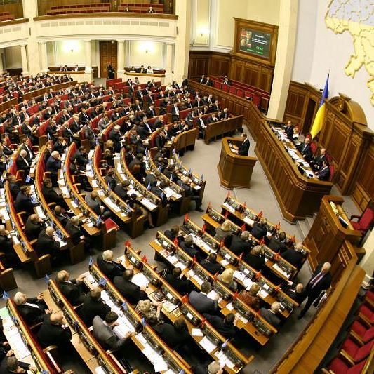 Central Election Commission announces official results of Rada election on party tickets