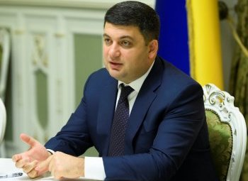 President may sign law on health reform in last week of 2017 – PM Groysman