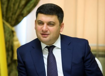 Further decentralization remains priority for Ukrainian govt – Groysman