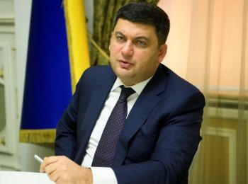 We'll do our best to provide necessary assistance to families of Ukrainians released from captivity – Groysman