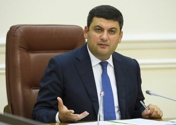 Groysman signs motion to Rada for sacking Ukrainian Finance Minister Danyliuk