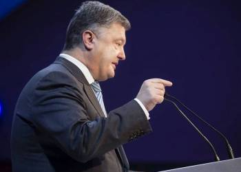Ukraine insists on UN peacekeeping mission in Donbas - Poroshenko