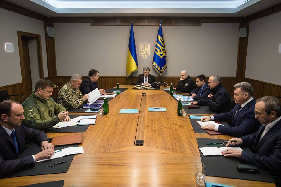 Ukraine's security and defense council to convene to decide on anti-Russian sanctions