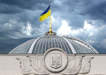 Rada rejects draft resolution abolishing healthcare reform bill, speaker can sign it