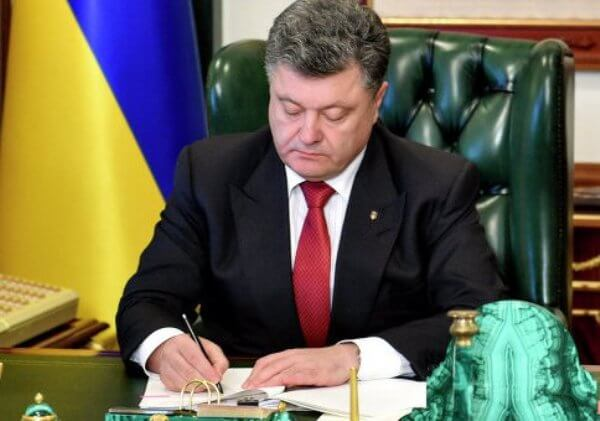 Poroshenko signs public procurement monitoring bill